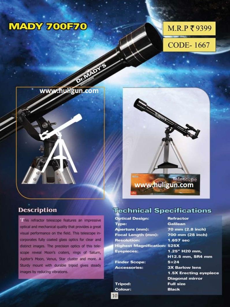 Dr Mady 70AZ Refractor Telescope Online India