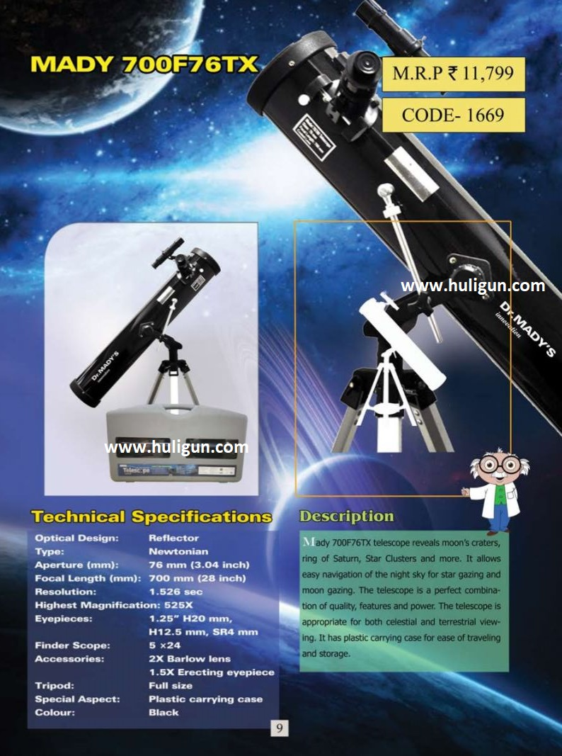 Dr Mady 76AZ Special Edition Reflector Telescope Online India