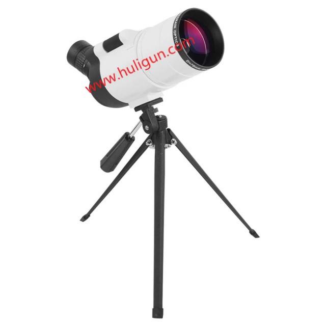 Maksutov Cassegrain Spotting Scope